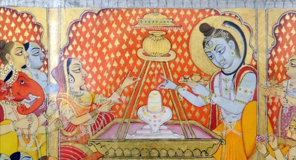 lingam massage ancient